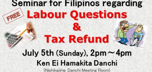 7月5日 Labour Questions eye