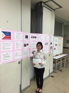 文化庁日本語教育大会