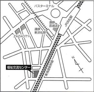 福祉交流センター 地図