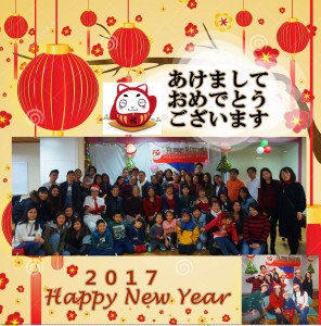 http://www.dreamstime.com/royalty-free-stock-photo-happy-chinese-new-year-card-lighting-yellow-gold-background-vector-image63936255
