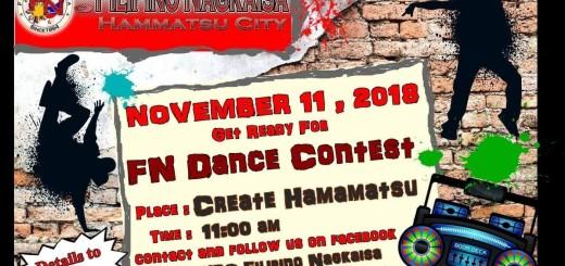 11月11日 ダンスコンテストチラシ