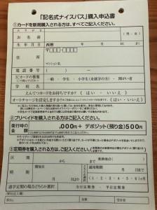 IMG_86891