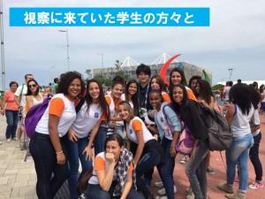 20200829 浜松市 やさしい日本語×多言語音声翻訳でグローバルコミュニケーション(講演用)_page-0063