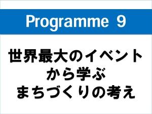 20200829 浜松市 やさしい日本語×多言語音声翻訳でグローバルコミュニケーション(講演用)_page-0178