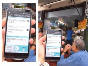 20200829 浜松市 やさしい日本語×多言語音声翻訳でグローバルコミュニケーション(講演用)_page-0068