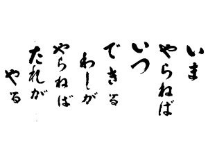20200829 浜松市 やさしい日本語×多言語音声翻訳でグローバルコミュニケーション(講演用)_page-0244