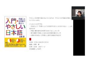 PDF_page-0007