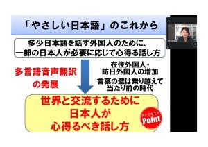 PDF_page-0008