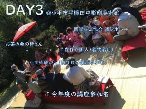 20200829 浜松市 やさしい日本語×多言語音声翻訳でグローバルコミュニケーション(講演用)_page-0082